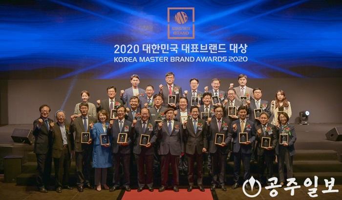공주알밤 2020대한민국 대표브랜드 대상 수상  (4).jpg