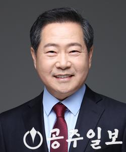 원성수 공주대학교 총장.png