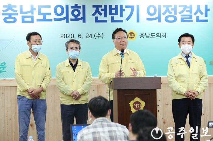 200624_전반기 의정결산 기자회견1.jpg