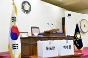 공주시의회, 제219회 임시회 1일 개회...후반기 의장단 선출