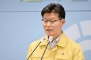"""김정섭 시장 """"민선7기 후반기 각종 현안 속도감 있게 추진할 것"""""""