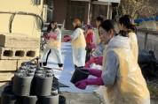 공주대 나누리봉사단, 소외계층 대상 연탄나눔 봉사활동 펼쳐