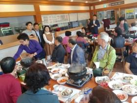 애터미(주), 지역 어르신 식사 대접