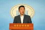 강훈식 의원, '민식이법' 발의‥스쿨존 사고 시 징역 3년↑