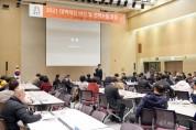 공주시, 2021 대백제전 비전과 전략수립 위한 포럼 개최