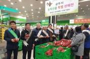 서울시민과 함께하는 '공주시의 날' 행사 개최