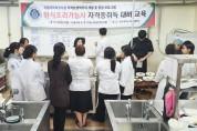 공주대, '먹거리상품 R&D 및 창업인큐베이팅' 교육생 모집