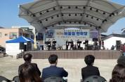 유구읍, '2019 사랑나눔 자선바자회' 개최