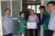 웅진동새마을회, 직접 재배한 '감자' 경로당에 전달