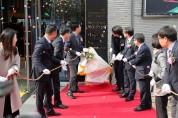 '로컬푸드 광역직거래 센터' 설치...전국최초