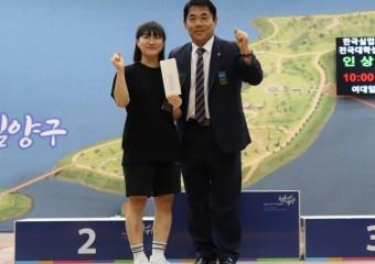 공주시청 역도팀 장은비 선수, 실업역도연맹회장배 대회서 '최우수 선수상' 수상