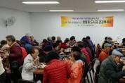 신관동, 하반기 '찾아가는 이동복지 서비스' 시행