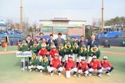 제19회 박찬호기 전국초등학교 야구대회 성료