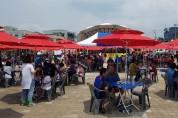 유구섬유축제 지역경제 효과 '톡톡'
