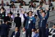 4일 서울서 전국체육대회 개막…충남도 선수단 1600여 명 참가