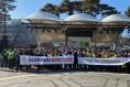 공주시, 설맞이 '민관 합동 안전문화 캠페인' 펼쳐