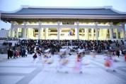 [포토] 독립기념관에서 맞이하는 경자년 새해 아침