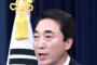 박수현 후보, 명예훼손·협박 등 대전지검 공주지청에 고발조치