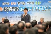 김정섭 시장, 유구읍 찾아 '시민과의 대화' 실시