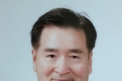 [독자기고] 외미중공(外美中空)