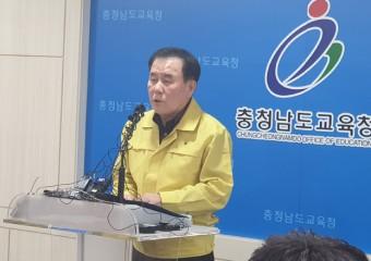 """김지철 교육감 """"실종된 4명의 선생님들 돌아올 수 있도록 국민여러분이 기도해 달라"""""""