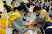 공주대, 충남남부장애인복지관과 농장체험 봉사활동 펼쳐