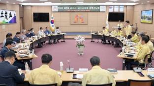 공주시-공주시의회, 제2회 정책간담회 개최…당면현안 논의