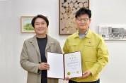 김승민 공주시 문화도시센터장 위촉…문화도시 지정 총괄