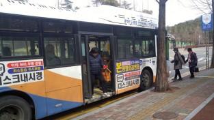 만 75세 이상 '노인 무료 버스' 10개월 간 1000만회 이용