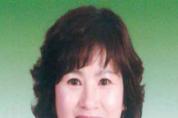제9대 박효숙 충청남도 의용소방대연합회 여성회장 취임