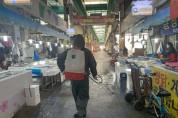 웅진동 새마을협의회, 코로나19 마을 방역 활동에 '구슬땀'