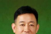 '2019 천안·아산을 빛낸 사람들' 발간사