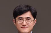 공주대 김태종 교수, 코로나19 뉴스 빅데이터 연구...국내 최초 KCI 등재학술지 게재